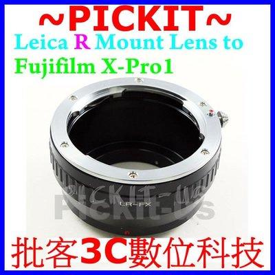 無限遠合焦 Leica R LR 萊卡鏡頭轉富士 FUJIFILM FUJI FX X-Mount 機身轉接環 X-T1