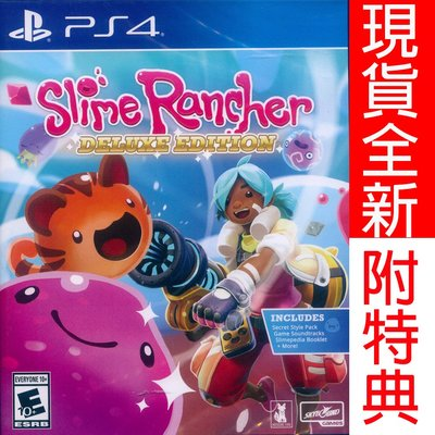 【一起玩】PS4 史萊姆牧場 豪華版 中英文美版 Slime Rancher: Deluxe Edition