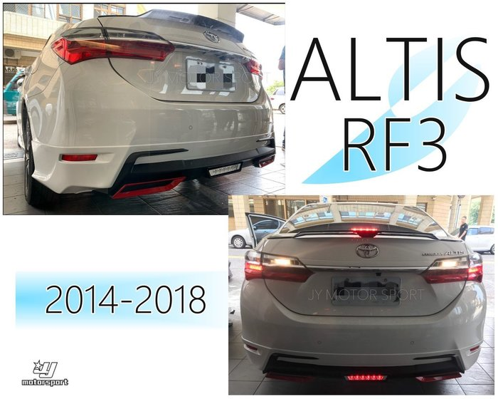 小傑車燈--全新 ALTIS 11代 11.5代 2014 15 16 17 18 年 正宗RF三代 含尾飾管 後下巴