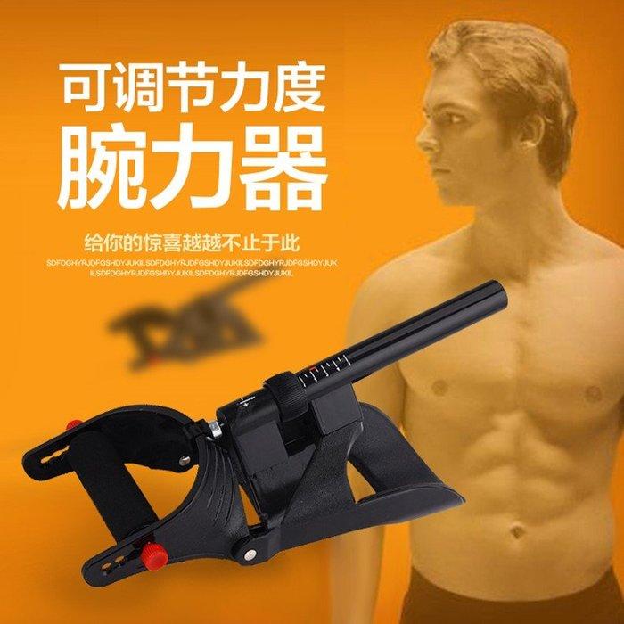 家用可調節腕力器 前臂力量籃球投籃腕力訓練器 練習家用器材
