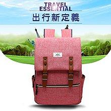 《千巧皮包》(現貨+免運)帆布雙肩背包書包學生電腦包