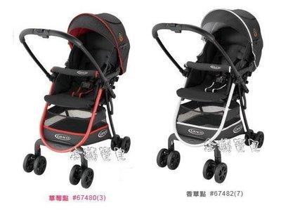 @企鵝寶貝@ GRACO超輕量型雙向嬰幼兒手推車 城市漫遊R 高挑版 CitiLite R UP~可議價