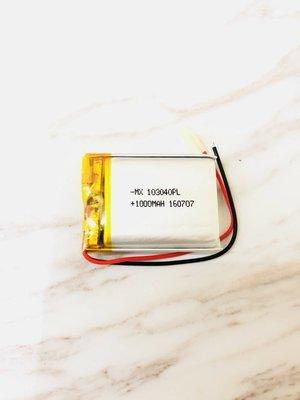[103040] 3.7V 鋰聚合物電池