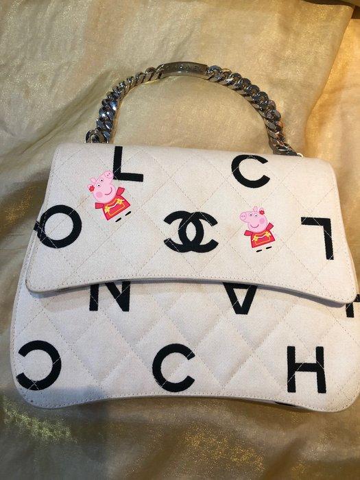 Chanel CoCo🈶️粉紅豬小妹是淡黃點污補圖區