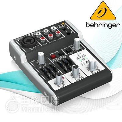 【恩心樂器】全新 德國 Behringer 耳朵牌 XENYX 302USB 五軌混音器 兼錄音介面 EQ調整 高雄市