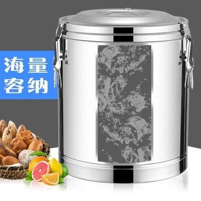 不銹鋼保溫桶超長商用保溫飯桶大容量湯桶...