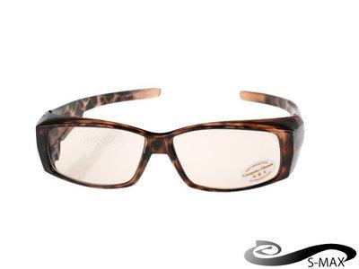濾藍光送眼鏡盒 加寬型可包覆近視眼鏡於內 【S-MAX專業代理品牌】 包覆式濾藍光 +抗UV400+PC材質