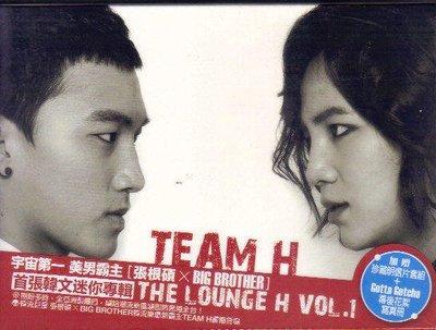金牌大風 TEAM H (張根碩 X BIG BROTHER) CD+DVD 預購版 全新未拆