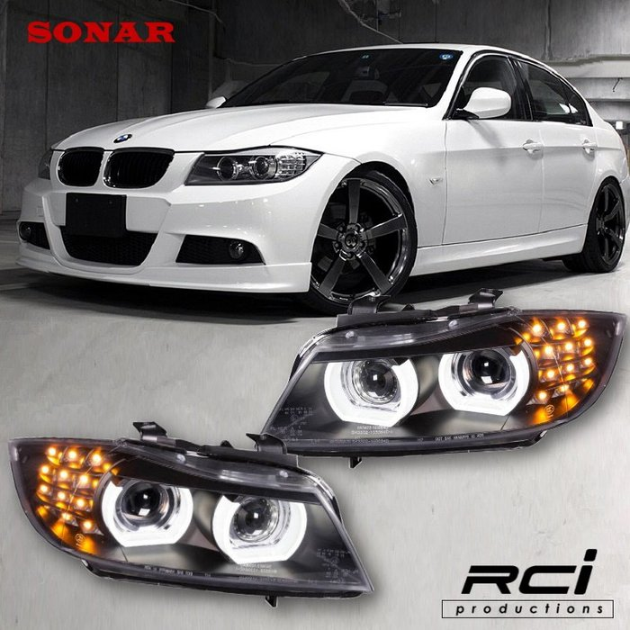 RCI HID LED專賣店 SONAR 台灣製 BMW E90 E91 LCI 後期U型導光 LED光圈