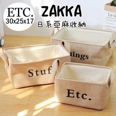 Le.Marron╭*゚[[小30x25]]日系字母印花加厚亞麻收納籃 皮革手提可折疊盒#G1R015A預購