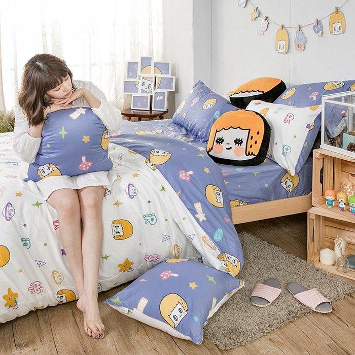 床包兩用被組 / 雙人【MORITA 的閃閃星空】含兩件枕套  鋪棉兩用被套  100%精梳棉  戀家小舖AAL215