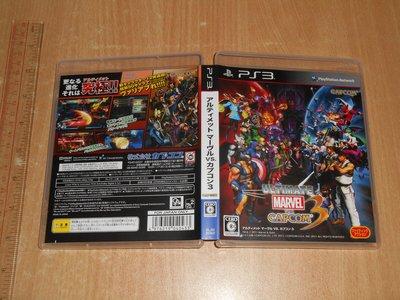 二手 90%新 Playstation PS3 PS 3 遊戲 Ultimate Marvel VS Capcom 3 2011 日版 日文