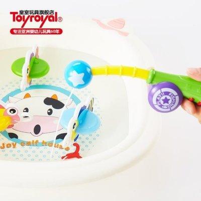 全館免運Toyroyal日本皇室寶寶釣魚玩具兒童戲水魚竿釣釣樂益智游戲套裝女  價格非常優惠喲