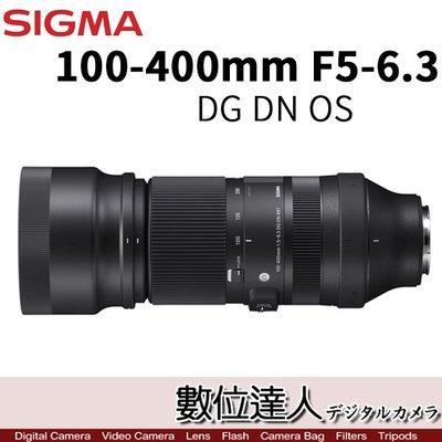 【數位達人】SIGMA 平輸 100-400mm F5-6.3 DG DN OS (C) /  SONY-E 萊卡-L 台北市
