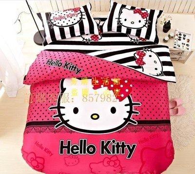 [王哥廠家直销]hello kitty卡通 可愛 活性純棉  床套 (單人 雙人加大)床包.床單.床品.床組 床罩 四件套
