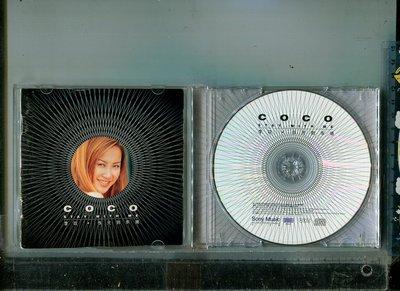 紙盒版  Co Co STAY WITH ME 李玟 今天到永遠  SONY二手CD  1999