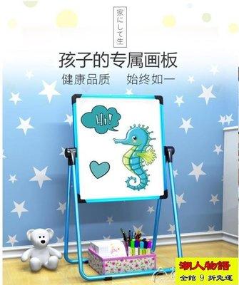寶寶兒童畫板雙面磁性小黑板可升降翻轉支...