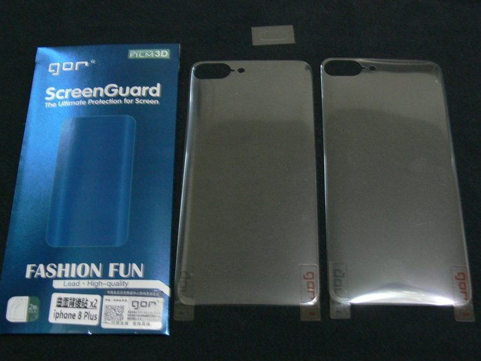 gor iphone 8 plus 3D曲面背膜 熱彎軟膜 高清亮面保護膜 2片裝背後膜送
