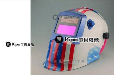 電焊面罩/-自動變光電焊面罩/焊接面罩/電銲氬焊/VFA035001A
