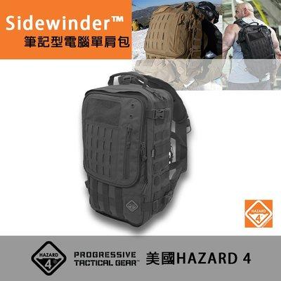 【攝界】現貨 美國 Hazard 4 單肩筆電包 Sidewinder 黑色 生存遊戲 筆電收納 通勤背包 旅行背包