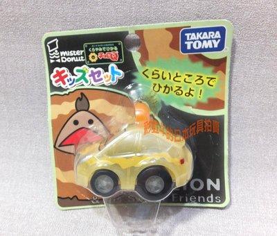 日版 2013 Mister Donut 波堤獅 CHORO-Q 阿Q車 迴力車 6月 歐菲香傘蜥 計程車 夜光版 限定