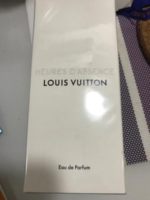 LV 最新香水