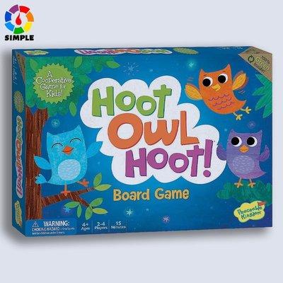 貓頭鷹回家 Hoot Owl Hoot!英文版