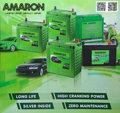 豐原到府安裝 AMARON 愛馬龍PRO銀合金 DIN100(12V 100AH) 汽車電瓶電池