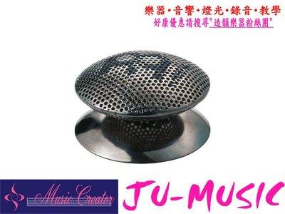 造韻樂器音響- JU-MUSIC - MEINL SH17 Spin Spark 西班牙 效果 手搖鈴 金屬 另有 LP 沙鈴