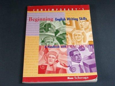 【懶得出門二手書】《Contemporary's Beginning English Writing Skills: A Handbook With Practice》(32Z12)