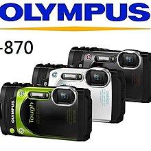 彩色鳥(租防水相機 防水相機出租)租 OLYMPUS TG-870 TG870  翻轉螢幕 超廣角 5天800