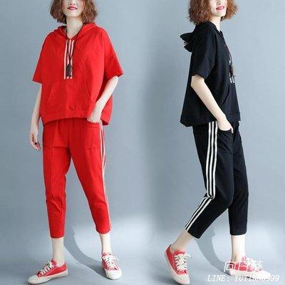大尺碼女裝休閒運動套裝女夏季新寬鬆遮肉洋氣顯瘦T恤哈倫褲兩件套