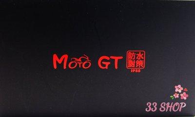 ☆33 SHOP☆黑騎士機車雙鏡頭行車記錄器  Moto GT 720P 全防水 前後鏡頭 行車紀錄器
