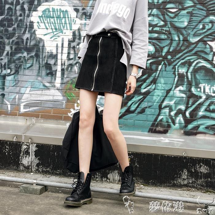 A字裙JHXC 韓版高腰麂皮絨拉鏈半身裙女秋冬顯瘦A字裙黑色包臀裙短裙潮