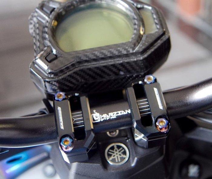 萬鈞國際 GO Works把手轉接座 大B BWS125 野狼KTR滑胎越野AIR MY125手把座此商品不含把手
