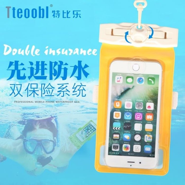 21H水下拍照手機防水袋潛水套觸屏游泳通用蘋果67plus保護