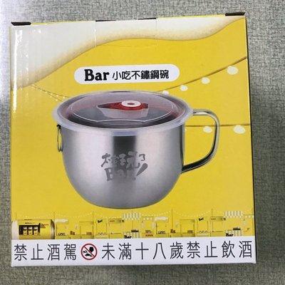 Kirin bar beer 304不鏽鋼碗 露營碗 1300ML