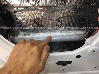 [SSY 翔陽 SSY] HONDA HRV   CRV 5  3M隔音棉 進口STP制震墊