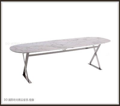 DD 國際時尚傢俱-燈飾 B&B Pathos(復刻版)訂製天然大理石餐桌