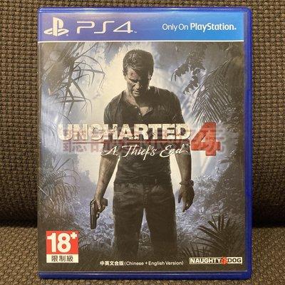滿千免運 中文版 PS4 秘境探險 4 盜賊末路 Uncharted 4 A Thief's End 遊戲 5 S017
