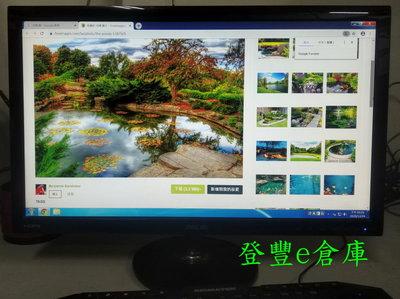 【登豐e倉庫】 池塘庭院 華碩 VS247 24吋 VGA DVI HDMI LED 液晶螢幕