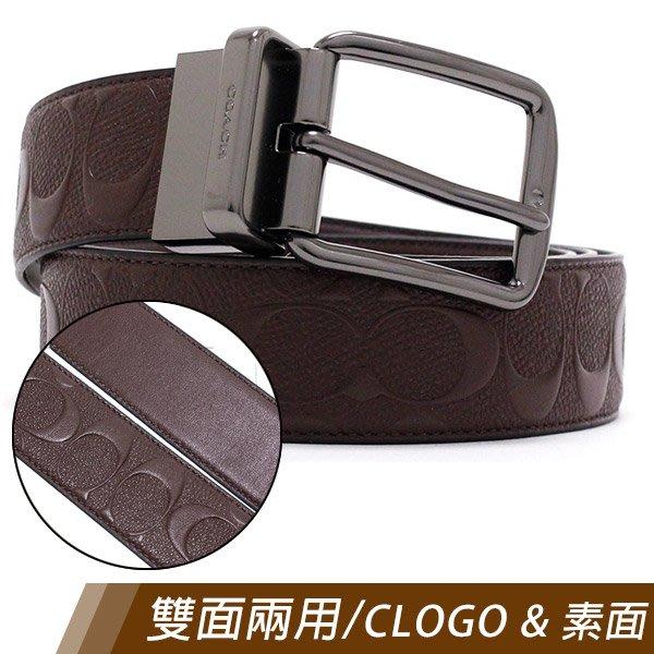 COACH 雙面兩用皮革皮帶壓紋C LOGO(咖啡)100%保證正品附發票