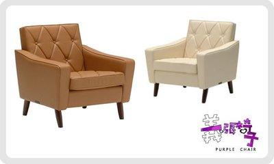 【 一張椅子 】 日本 Karimoku60 復古 Lobby Chair 單人沙發.復刻版