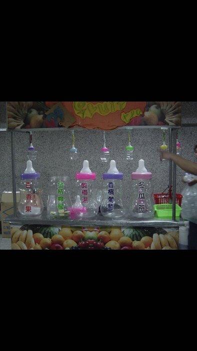 活動園遊會代辦~特大奶瓶/飲料母桶/造型奶瓶飲料杯/玩具奶瓶