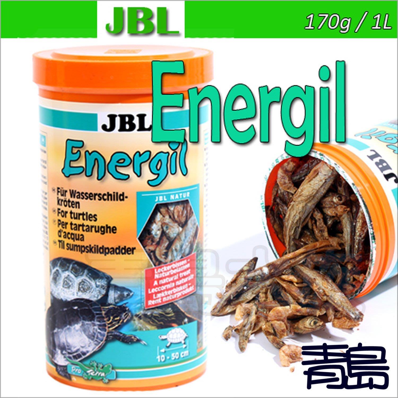 二月缺Y。。。青島水族。。。70313德國JBL---Energil 水龜用能量飼料 精製魚蝦干==1L
