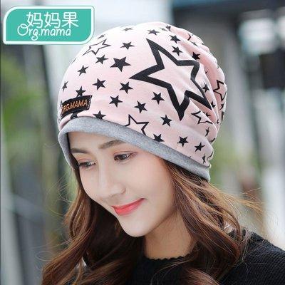 hello小店-坐月子帽女春秋孕婦堆堆帽產婦頭巾產后時尚秋季防風#套頭帽#月子帽#
