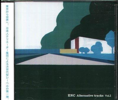 K - ENC Alternative tracks Vol.1 - 日版 - NEW Diamond Geezer