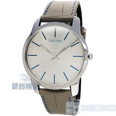 【錶飾精品】 Calvin Klein K2G211Q4 CK 手錶 經典時尚 都會型男 藍時標 灰面灰皮帶 男錶