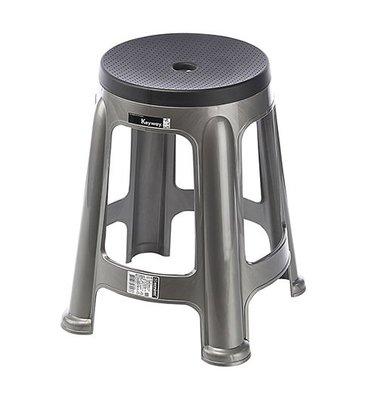 315百貨~聯府 RC-747 大銀星休閒椅47CM 塑膠椅 戶外椅 餐椅 兒童椅 板凳