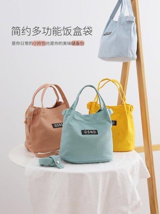YEAHSHOP 帶飯手提袋餐包裝飯盒的便當包便攜飯盒袋韓Y185